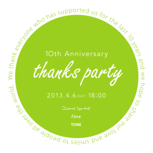 10th Anniversary thanks party