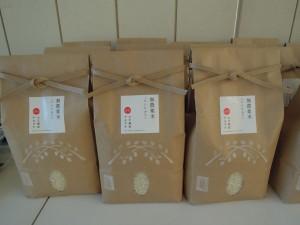 山崎さんが作ってる無農薬のおいしいお米