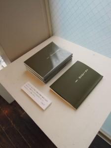 一田さんの小さな本も販売中